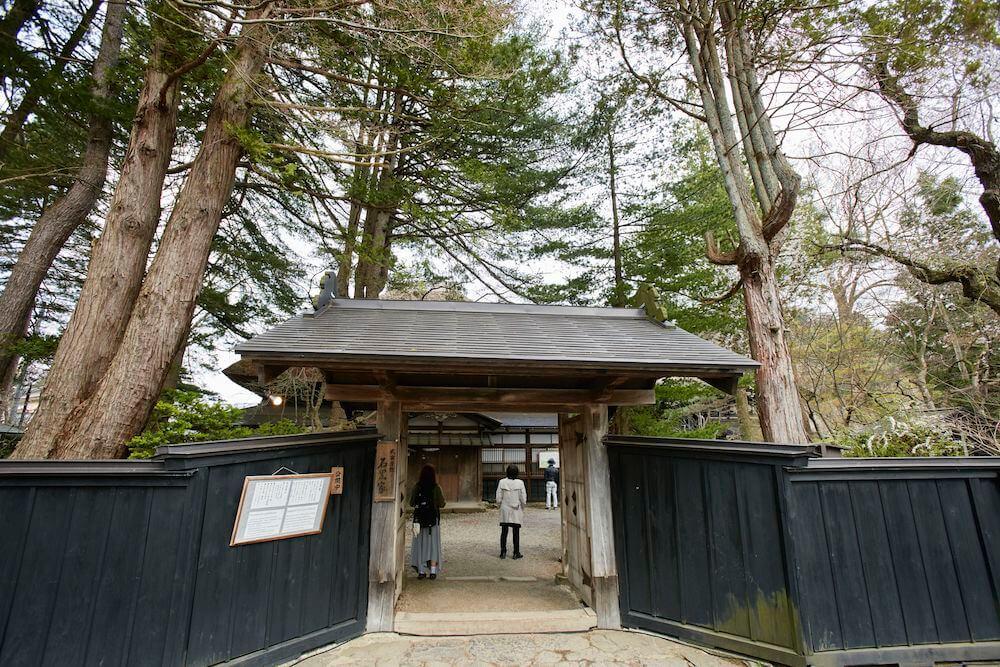 samurai houses Tohoku