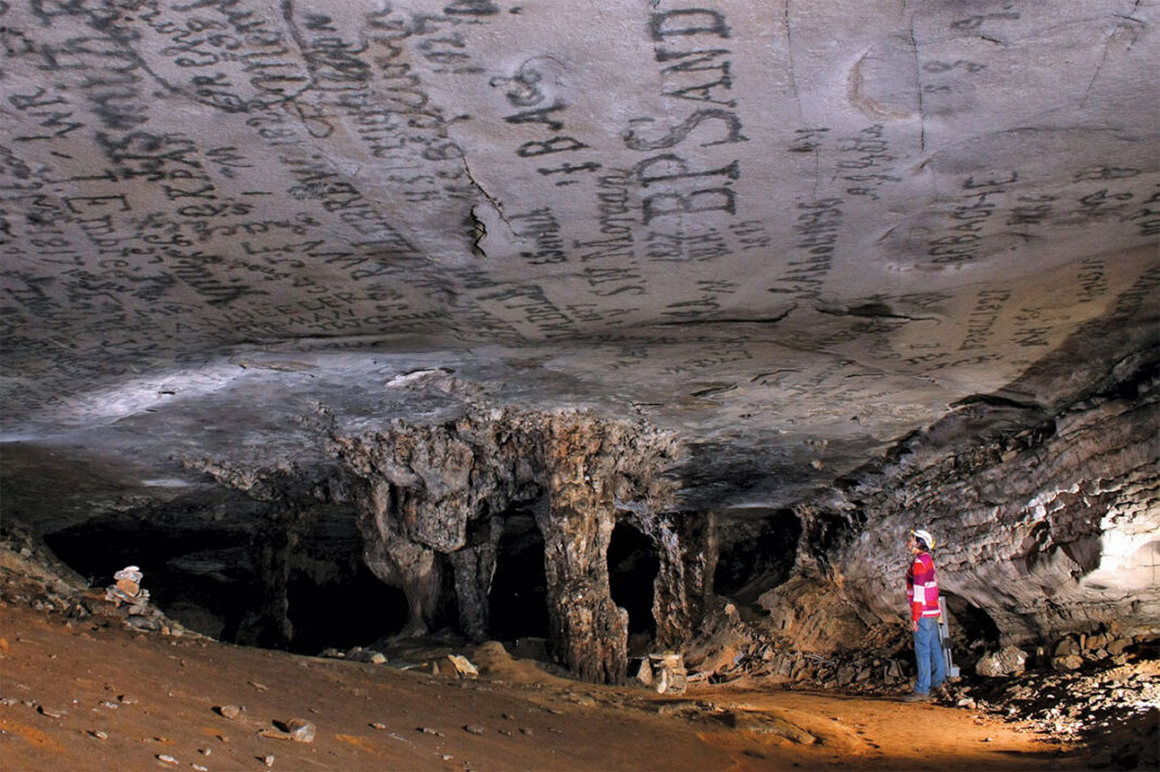 Mammoth Cave, Photo: NPS